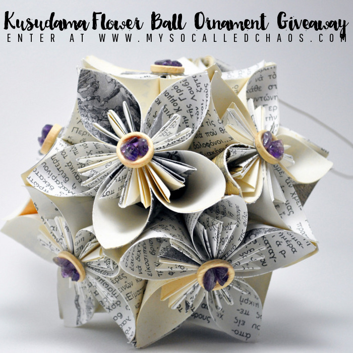 Enter to win a Kusudama Flower Ball Ornament from Paper Spirals!