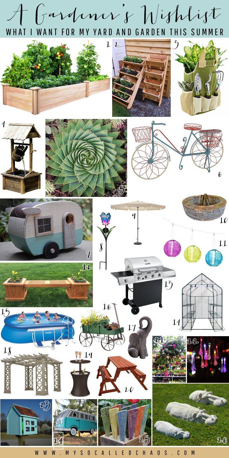 Gardener's Wishlist | What I Want for My Yard and Garden this Summer