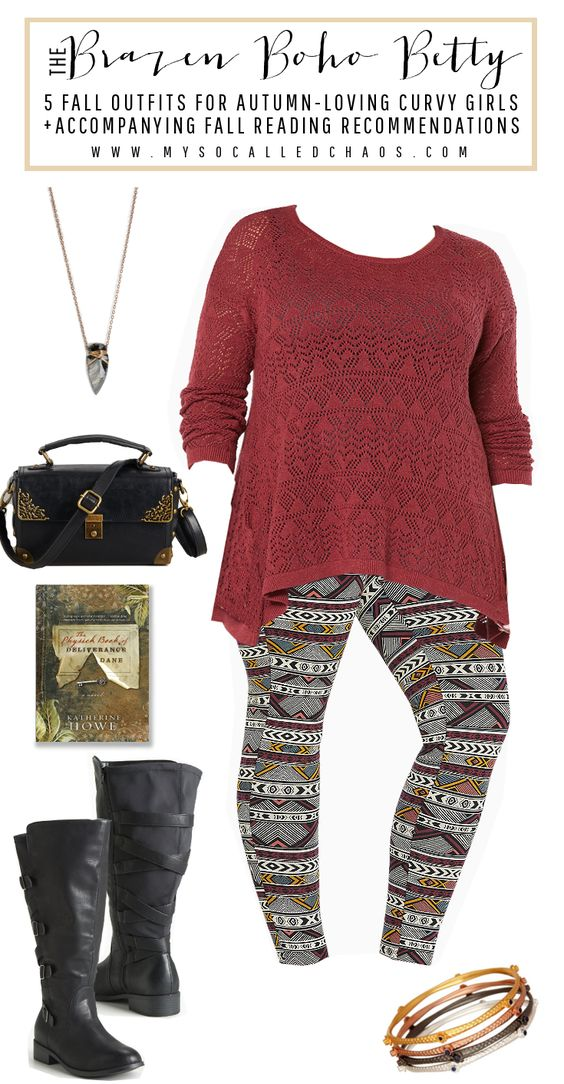 Who says leggings can't be pants? They suck, don't listen to them. Pair cute patterned leggings with a good drapey sweater, the perfect boots, and great accessories!   They're so comfy, you're already ready to curl up with a good book like The Physic Book of Deliverance Dane by Katherine Howe! Perfectly paired with this look-and one of my favorite books!   My So-Called Chaos // 5 Fall Outfits for Autumn-Loving Curvy Girls + Suggested Books // #FallFashion #PlusSizeFashion #ReadingRecommendations