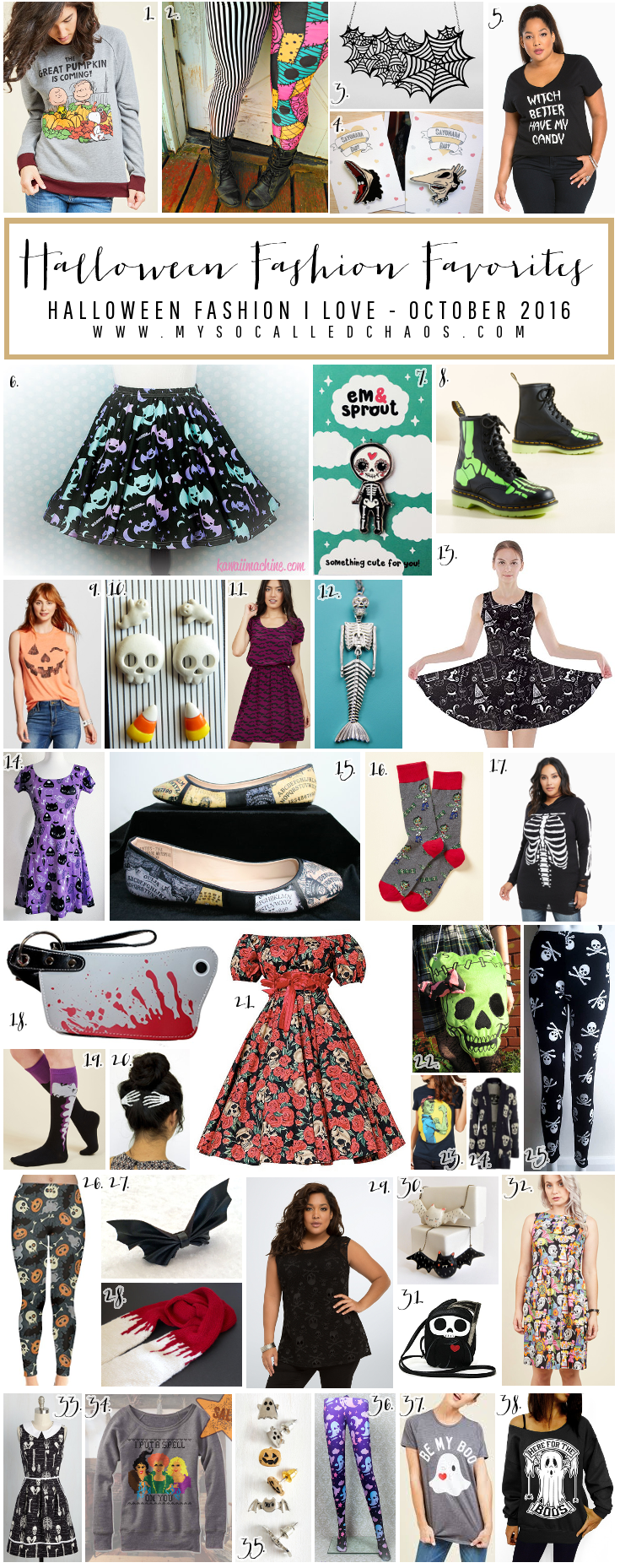 October Favorites: Halloween Fashion