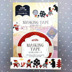 Snow White/Evil Witch Japanese Style Washi Tape