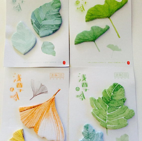 Watercolor Leaf Sticky Notes
